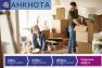 Перейти к объявлению: Кредит от частного инвестора под залог недвижимости Киев