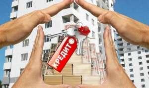 Кредит от 1,5% под залог квартиры, Киев. - изображение 1