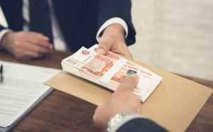 Кредит под залог квартиры, дома под 1,5% в месяц. Киев. - изображение 1