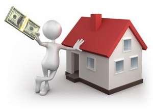 Кредит под залог недвижимости, автомобиля и без залога без справок о доходах - изображение 1