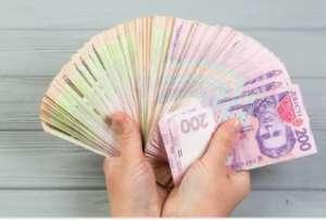 Кредит под залог недвижимости до 15 000 000 грн. в Харькове - изображение 1