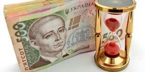 Кредит под залог недвижимости за один день г. Киев - изображение 1