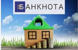 Кредит под залог недвижимости Киев - изображение 1