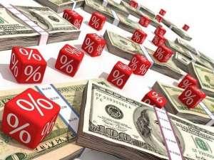 Кредит под залог недвижимости под 1,5%. Киев - изображение 1