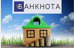 Кредит под залог недвижимости с любой кредитной историей в Киеве - изображение 1