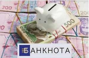 Кредит под залог недвижимости с любой кредитной историей Одесса. - изображение 1