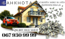 Перейти к объявлению: Кредит под недвижимость до 15 млн грн. Киев