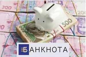 Кредит с любой кредитной историей Киев - изображение 1