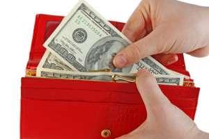 Кредит 1,5% в месяц на любые цели. Деньги в займы. - изображение 1