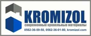 Кровельные материалы производство и продажа в Украине - изображение 1