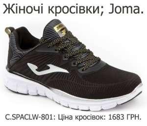 Кросівки жіночі прогулянкові. - изображение 1