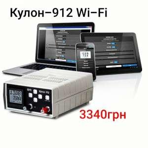 Кулон 912 многофункциональное зарядное устройство с Wi-Fi - изображение 1