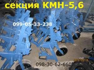 Культиваторы КМН (КРН) секции на подшипниковых узлах - изображение 1