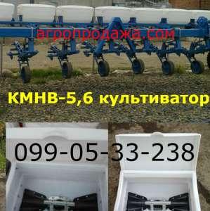 Культиватор КМН 5,6 аналог культиватора КРНв-5,6) - изображение 1