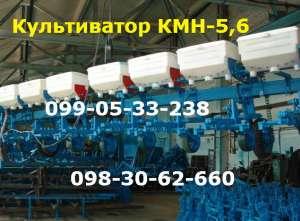 культиватор кмн-5,6 - изображение 1