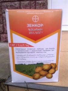 Купить гербицид Зенкор Хмельницкий - изображение 1