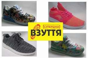 Купить дешево кроссовки женские в Киеве - изображение 1