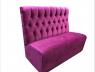 Перейти к объявлению: Купить диван для кафе.