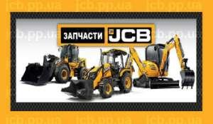 Купить запчасти и расходные материалы JCB - изображение 1