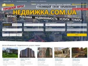 Купить квартиру Кропивницикий на - изображение 1