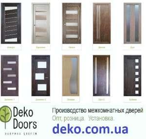 Купить межкомнатные двери - изображение 1