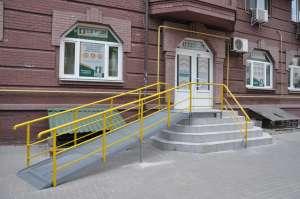 Купить пандус для колясок Киев - изображение 1