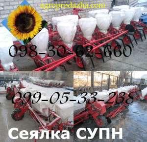 Купить Сеялка пропашная СУПН 8(6) в Украине. - изображение 1