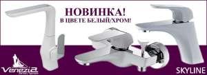 Купить смеситель недорого в интернет магазине Сантехсвит - изображение 1