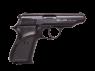 Перейти к объявлению: Купить стартовый пистолет по доступной цене