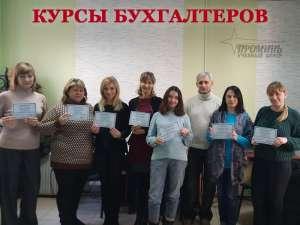 Курсы бухгалтеров в Харькове, скидка до конца недели - изображение 1