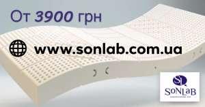 Латексный беспружинный матрас SoNLaB Latex Т18 - изображение 1
