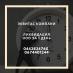 Перейти к объявлению: Ликвидация фирмы за 1 день в Харькове