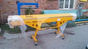Листогибы ручные цены. Листогиб Sorex ZGR-2660 (Польша) - изображение 1
