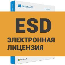 Лицензионные ключи Windows 7, 8, 10 (PRO, Номе) - изображение 1
