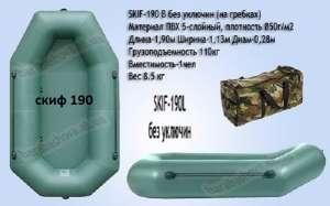 Лодку пвх продам в Киеве - изображение 1