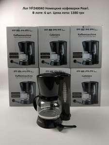 Лот 240040, Немецкие кофеварки Pearl, в лоте 6 шт - изображение 1