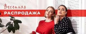 Лучший онлайн-магазин женской одежды больших размеров в Украине - изображение 1