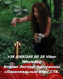 Любовные магические обряды и ритуалы - изображение 1