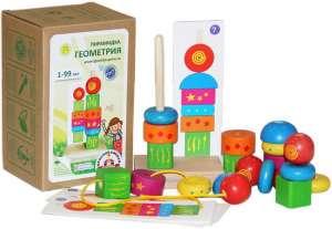 Магазин уникальных деревянных игрушек и настольных игр - изображение 1