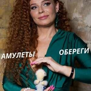 Магическая помощь в Киеве. Обряды любовные. - изображение 1