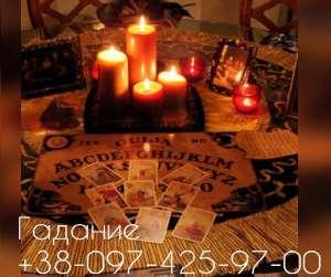 Магические обряды. Расклады на картах Таро. - изображение 1