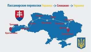Маршрутка Тренчин - Киев. - изображение 1