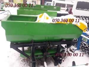 МВУ-1000, разбрасывает удобрения, цена 30 тыс. - изображение 1