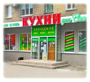 Мебель в Луганске - изображение 1