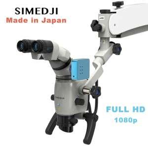 Микроскоп Стоматологический SIMEDJI. Япония. - изображение 1