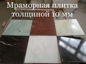 Мраморная мозаика актуальна - изображение 1