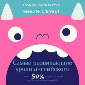 Набираем детские группы на курсы английского языка, Киев - изображение 1