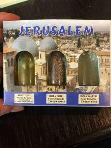 Набор паломника из Иерусалима. Сувениры из Израиля - изображение 1