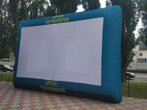 Надувной экран для уличного кинотеатра - изображение 1