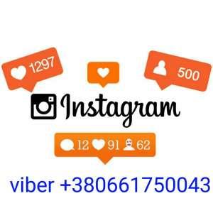 Накрутка подписчиков, Раскрутка, Продвижение, Вывод в Топ, Продажа готовых чистых аккаунтов Инстаграм Instagram - изображение 1